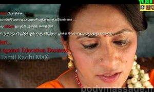 House Wife Descendants -- Synchronic Tamil Idealizer Short Film 2016